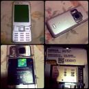 Nokia N Series N82 Cellphone