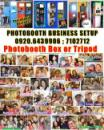 photo booth box & photobooth business